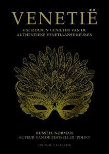 Venetië - Russel Norman - cadeau voor sinterklaas of kerst